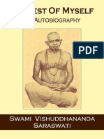 In Quest of Myself - Autobiography of Swami Vishuddhananda Saraswati (Disciple of Swami Nigamananda Paramanshadev)