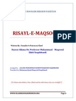 Rasail'e Maqsoodiyah [English]