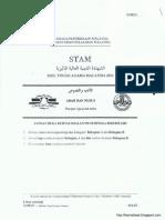 STAM  - ADAB NUSUS xxx.pdf