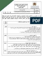 02NR_2.pdf