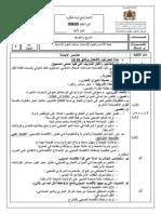 07NR.pdf