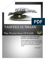 Tahfee'zul Emaan [English]