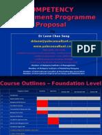 Yale Competency Development Program