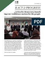 DPP_Newsletter_October2013.pdf