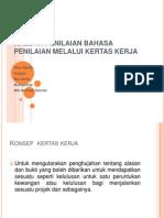 Kaedah Penilaian Bahasa (Kertas Kerja)