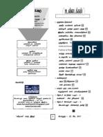 25.Vidiyal-May11.pdf