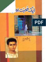 Ek Mohabbat Aur Sahi By Hashim Nadeem urdunovelist.blogspot.com.pdf