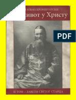 МОЈ ЖИВОТ У ХРИСТУ -1 -II ТОМ.pdf