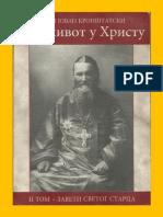 МОЈ ЖИВОТ У ХРИСТУ -2 -II. ТОМ.pdf