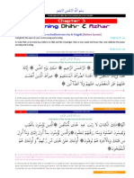 CH_3MorningAzkar_A4.pdf