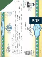 SKMBT_C25212062413443.pdf