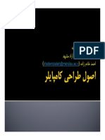 cclec01.pdf