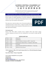 Seminar on Despute Resolution & IPR Protection in PRC