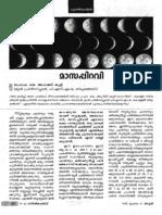 Maasappiravi ??, by Prof.K.Ahmad kutty
