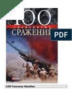 100 Famosas Batallas