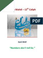 Zahoor Mahdi - 2023 AD