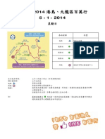HKWalkMap_c.pdf