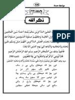 Muharram2.pdf