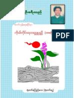 kyi part one.pdf