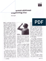 On Tamil Film A Reading by PERIYASAMY Raja (1).pdf