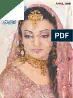 Khawateen Digest April 2006.pdf