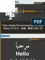 NeverBlock-RubyKaigi2009