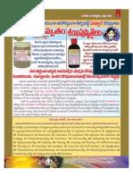 Andariki Ayurvedam Jul2013.pdf