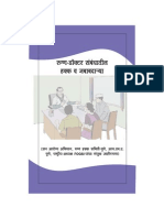 Joint Charter of Patients Rights and Responsibilities-Marathi