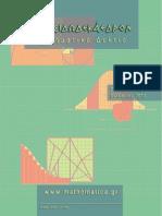 icosidodecahedron12.pdf
