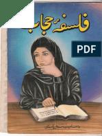 Falsafa e Hijab.pdf