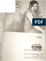 Khusbu Ban Kar Aoa Na By Alia Hira .pdf
