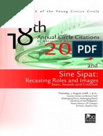 Young Critics Circle Citations for 2007
