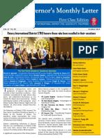 GML Vol. 27 No. 04 October 2013.pdf