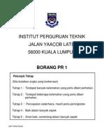 BORANG PR 1.pdf