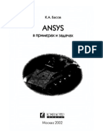 Ansys examples and problems.pdf