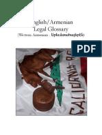 English-Armenian Legal glossary