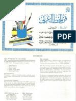 The Art of Calligraphy - Diwani