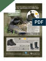 Άρβυλα & Γαλότσες Beretta.pdf