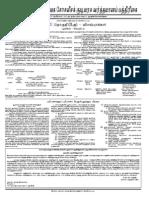 GazetteT12-07-13.pdf