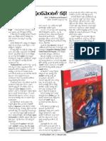 Munemma_Pasupuleti_Analysis_The Sunday Indian.pdf