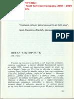 Narodne pesme u zapisima od XV do XVIII veka Miroslav Pantić