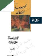 Books_Gulistan E Adab Ki Sunehri Yaadein By A Hameed urdunovelist.pdf