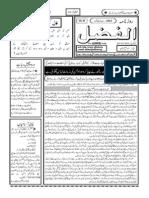 A20131029.pdf