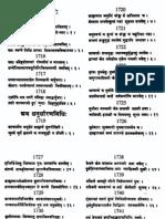 Dhanurveda.pdf