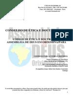 CÓDIGO DE ÉTICA E DOUTRINA DA ASSEMBLEIA DE DEUS - Atualizado