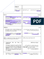 Employment Contract form.pdf