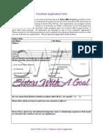 swag volunteer application form