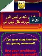 ProblemsNotGettingSolvedSkype2013.pdf
