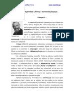 τα μαθηματικά και η λογική-ο προτασιακός λογισμός.doc