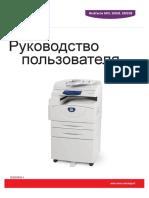 5020 Xerox